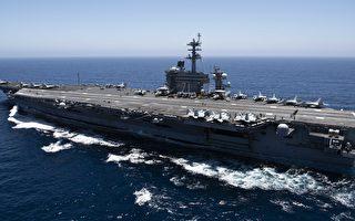 美中對峙 羅斯福號與遼寧艦近距400公里