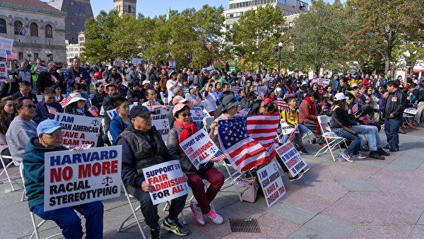 高院接審哈佛招生歧視亞裔案?最快週一宣布