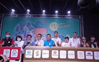 阿管處串聯9台文店家 辦理「台味佇嘉」活動