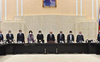 太魯閣號慘劇 蘇揆率閣員鞠躬致歉默哀「台鐵改革勢在必行」