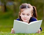 以書為媒:如何教導孩子學習歷史