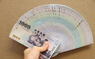 台灣或列匯率操縱國 智庫籲改善超額儲蓄