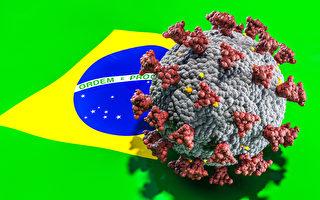 【疫情4.14】研究:巴西變種或生更危險突變