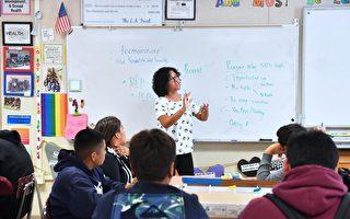 反对声音遭禁 激进课程或成高中生必修课