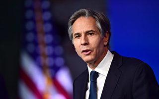 美国务卿谴责中共对香港民主派人士判刑