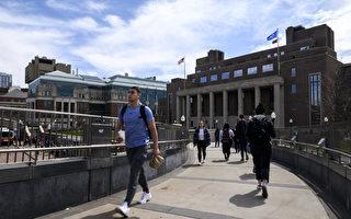 美参议员提法案 遏制中共渗透美国大学