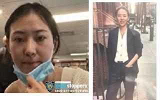 紐約一名21歲華裔女子7日中午後失蹤