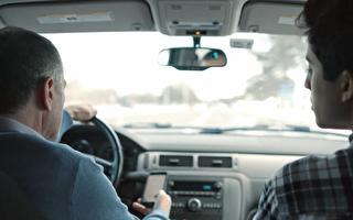 紐約州嚴打分心駕駛:開車發短信 終將付出代價