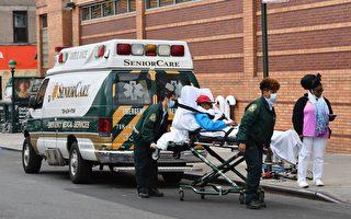 紐約州療養院疫情下豁免權  庫默簽字廢除