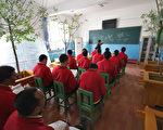 調查:蘋果七家中國供應商疑涉新疆奴工產品
