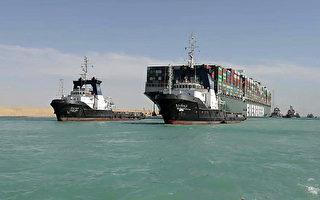 堵苏伊士运河长赐轮被扣 货物八成为中国出口