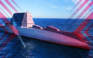 【时事军事】美海军惊人计划 快速打击剑指中共