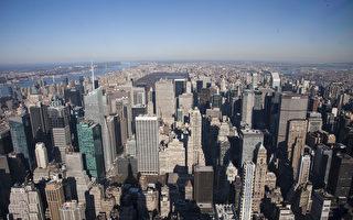 报告:去年纽约人口流失 多来自曼哈顿富人区