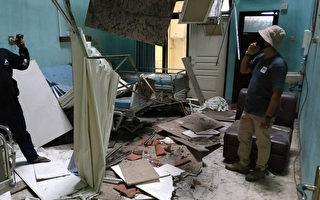 印尼发生5.9级地震 7死多城市建筑受损