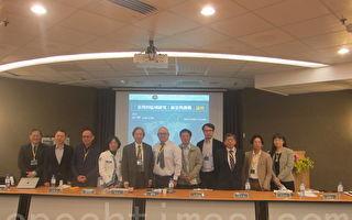專家:區域研究助台灣增國際知名度 應重視