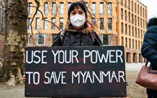 缅甸驻UN大使吁在缅设禁航区并禁运武器