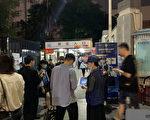 中共公安部强推手机App 全民遭监视监听