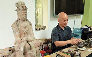 取材大肚山红土 台工艺师登国际陶艺双年展