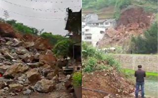 云南镇雄县五德发生山体滑坡 致2死1伤
