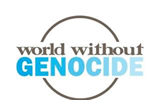 「世界無群體滅絕」組織譴責中共強摘器官
