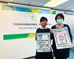 香港财政预算案评分仅3.29分