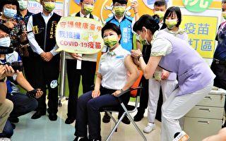 安民心带头打疫苗  卢秀燕: 比想像中好