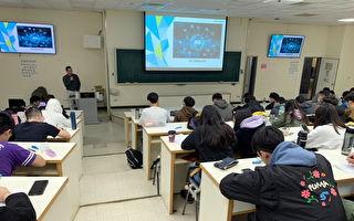 长庚大学工学院首创半导体设计整合课程