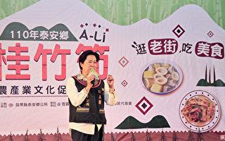 泰安鄉桂竹筍美食佳餚  辦桌美食宴熱烈邀約