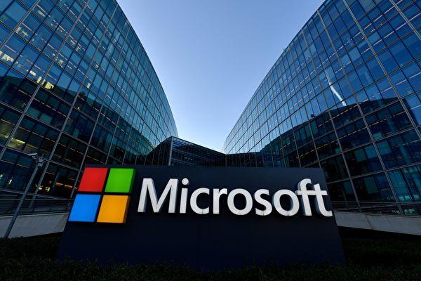 美国防部审查JEDI云项目 或与微软解约