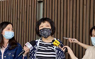 警調證物遺失案頻傳 葉毓蘭:管理須配套
