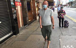 香港法輪功真相點今再遭襲 光頭男搶手機打人