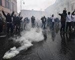 【疫情4.12】意大利抗議者與警方爆發衝突