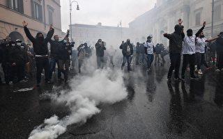 【疫情4.12】意大利抗议者与警方爆发冲突
