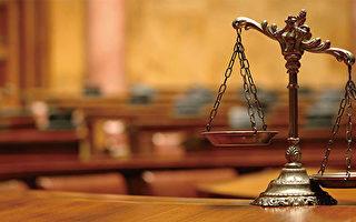 違法犯罪 遼寧朝陽市法院製造眾多冤案