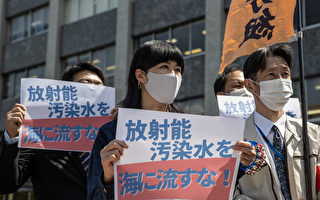 福岛核废水处理 日本将稀释 两年后排入海
