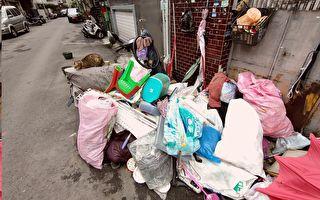 桃園市議員林政賢  垃圾堆放議題為民請命