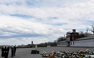 組圖:德國總統出席集中營解放76周年活動