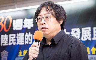 香港大紀元遇襲 曾建元:背後有高度政治動機