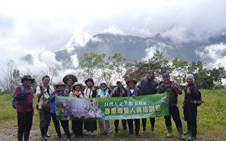 屏科大攜手林務局 打造首座原鄉生態景觀區