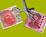 【財商天下】面對兩大挑戰 港元危機?