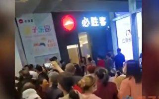 """重庆客自称""""上等人"""" 刁难服务员 惹众怒"""