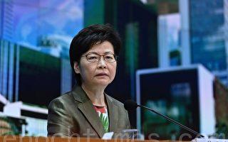 香港立法會直選改廿席分十區