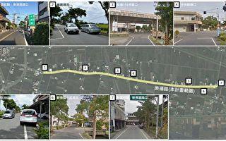 交通部核定 宜18线瓶颈路段拓宽工程