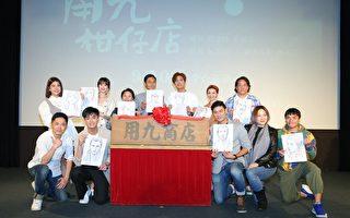 呂雪鳳首演舞台劇《用九》 阿龐癌癒胖12公斤