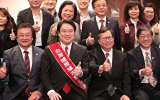 接台湾健康城市联盟理事长  林右昌重训两星期