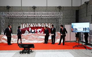 组图:东京奥运倒数一百天 宣布为防疫做准备