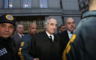 策劃美史上最大規模龐氏騙局 馬多夫死於獄中