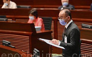 香港選舉修例草案首讀二讀17分鐘火速通過