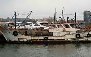 大陆籍渔船伪装闯关 台澎湖检警查获毒品