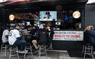 纽约州餐馆酒吧  营业时间可延长至晚上12点